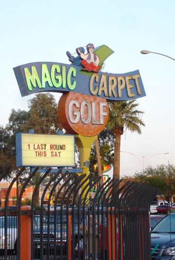 Magic carpet sign